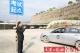 宁德首家社会化机动车驾驶人考场投入运营