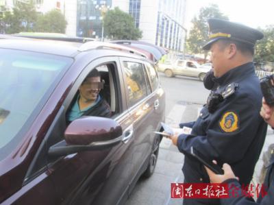 交通、交警部门联合开展专项行动  重拳打击非法营运