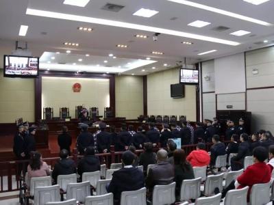 扫黑除恶宁德在行动 | 宁德法院集中宣判恶势力团伙犯罪案件2件16人