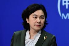中国外交部:澳籍华裔人士因涉嫌危害国家安全被采取强制措施