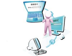 减少重婚、骗婚现象 民政部门将推进婚姻登记信息共享