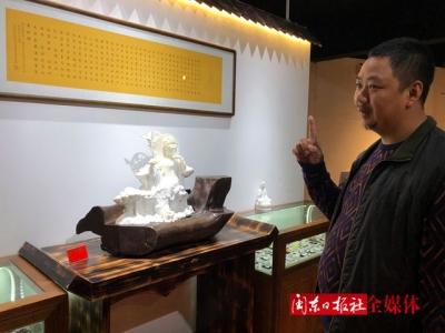 陈晓锋:精雕细刻古田文化名片