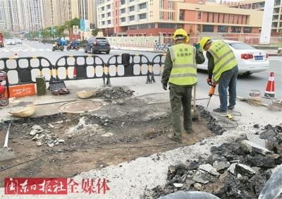 追踪:市区富春路塌陷路段已开始排查修复