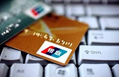 6月起客户可跨网点变更撤销银行账户