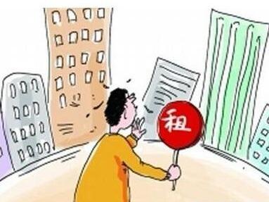 租房市场迎来新机遇