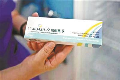 一针难求 九价HPV疫苗为何成网红?