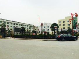 """福鼎佳阳:""""党建+征迁""""345模式助力项目建设"""