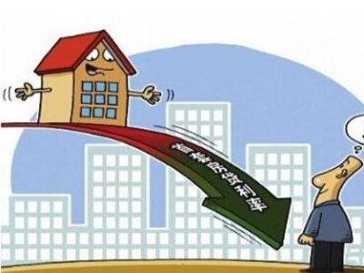 部分二三线城市银行下调首套房贷款利率