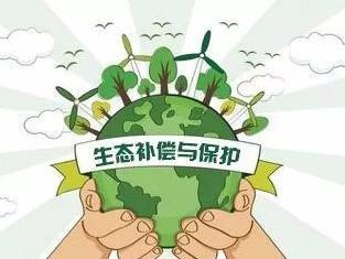福建省2019年下达重点流域生态补偿资金14.74亿元