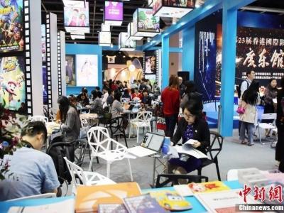 今年的香港国际影视展来了!有哪些热点?