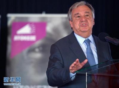 古特雷斯呼吁国际社会保障妇女权利