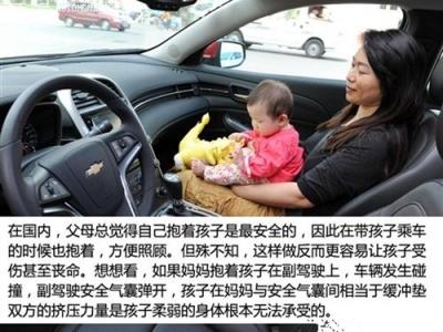 儿童安全座椅用率仅1% 代表建言7岁以下儿童强制使用