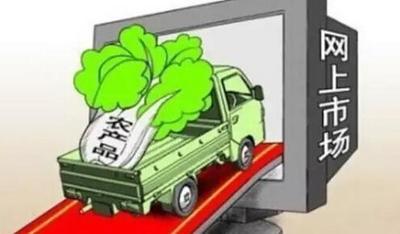 """政府搭台 产销对接 寿宁破解农产品""""卖难""""困局"""