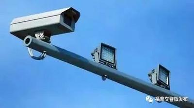 注意了!福鼎市新增32处交通技术监控设备,5月1日启用!