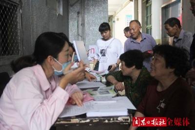太姥山镇:关爱老人 免费健康体检暖人心