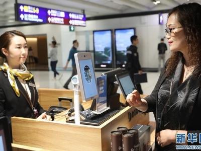 """支付宝""""刷脸支付""""落地香港国际机场"""