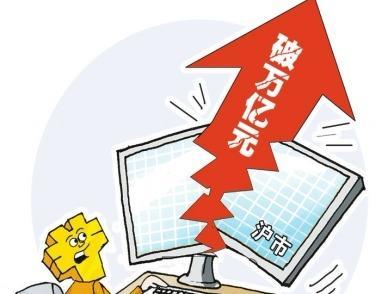 4月份首个交易日表现抢眼 沪深两市成交再破万亿元