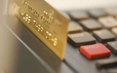 今起福建全面取消企业银行账户许可