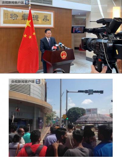 中国驻斯里兰卡大使:失联5名中国公民有4人疑似死亡