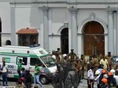 斯里兰卡宣布进入紧急状态 爆炸案关联境外组织