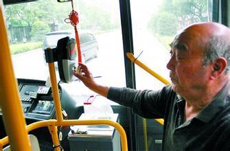 七旬老人持证欲免费乘公交车遭拒 驾驶员被处分