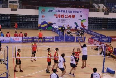 2019年福建省全民健身运动会气排球公开赛在我市举行