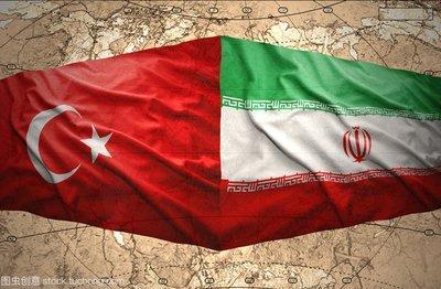 绕开美国对伊制裁 土耳其与伊朗欲设特别结算机制