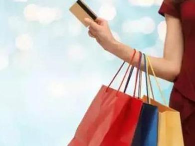 女性消费者购买力显著上升 她经济:拥有说不的权利