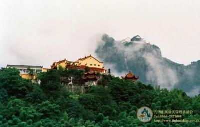 两处中国公园获批列入世界地质公园网络名录
