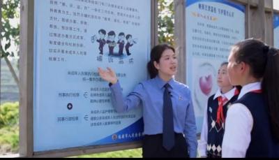 """""""闽东之光""""参赛作品17——《青春快闪》"""