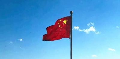 没有任何力量能够阻挡中国人民实现梦想的步伐