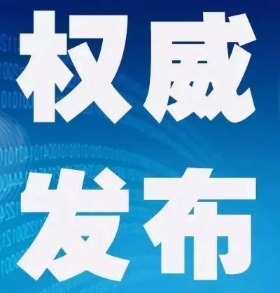 """2019年""""最美科技工作者""""推荐人选公示"""