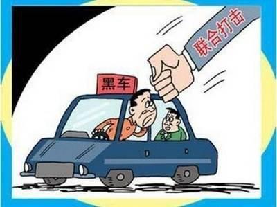 蕉城区交通执法大队巧破非法营运案