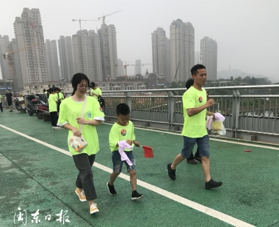 """宁德举办迷你马拉松赛全国联动大型公益活动""""宁德分会场活动"""