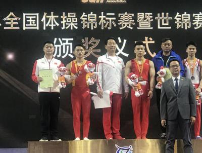 2019全国体操锦标赛落幕 福建名将林超攀摘得单杠金牌