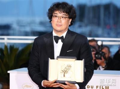 韩国影片《寄生虫》获戛纳电影节金棕榈奖