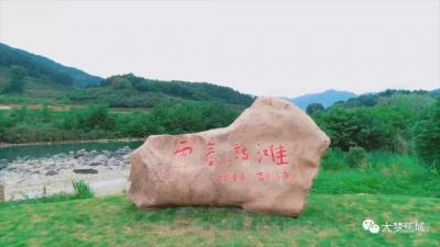 """""""云气诗滩""""森林音乐会14日举行"""