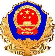 平安与法|屏南县首个综合警务服务站挂牌成立