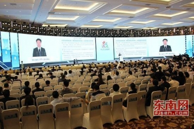 《数字中国建设发展报告(2018年)》在福州发布 福建信息化发展评价指数排第六