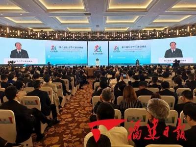 快讯!第二届数字中国建设峰会在福州开幕