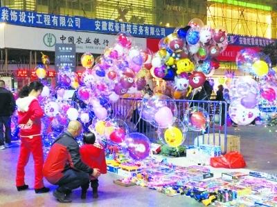"""""""网红气球""""存在四种风险 高温天气更易爆炸"""