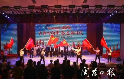 """""""青春心向党,奋进新时代""""政企青年演说家演讲比赛举行"""