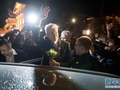 初步结果显示瑙塞达赢得立陶宛总统选举