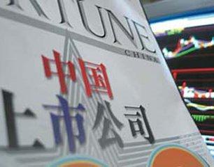 从上市公司财报看中国经济转型