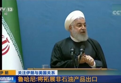 反击美国制裁 伊朗要增出口和继续铀浓缩