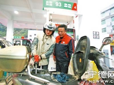 年内油价第8次上涨加满一箱油多花2元钱