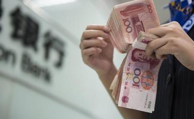 央行:5月15日开始对中小银行实行较低存款准备金率