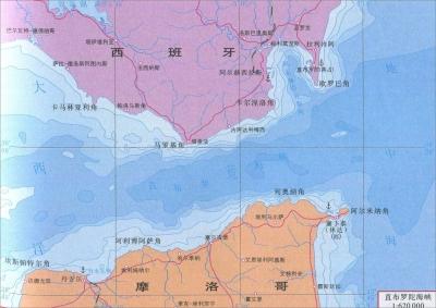 摩洛哥海军在直布罗陀海峡救起151名疑似偷渡者