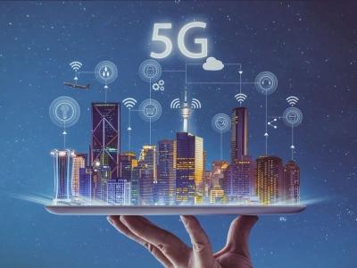 央地联动打造5G产业新版图