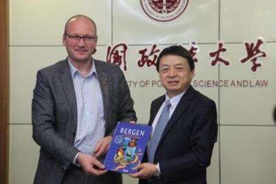 马怀德任中国政法大学校长、党委副书记 黄进不再担任